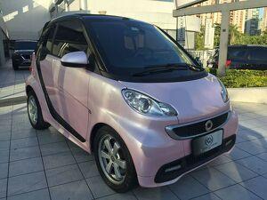 Smart Fortwo 1.0 Cabrio 12V Vermelho 2015