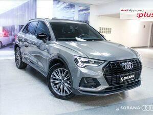 Audi Q3 1.4 35 TFSI Black S Line Cinza 2020