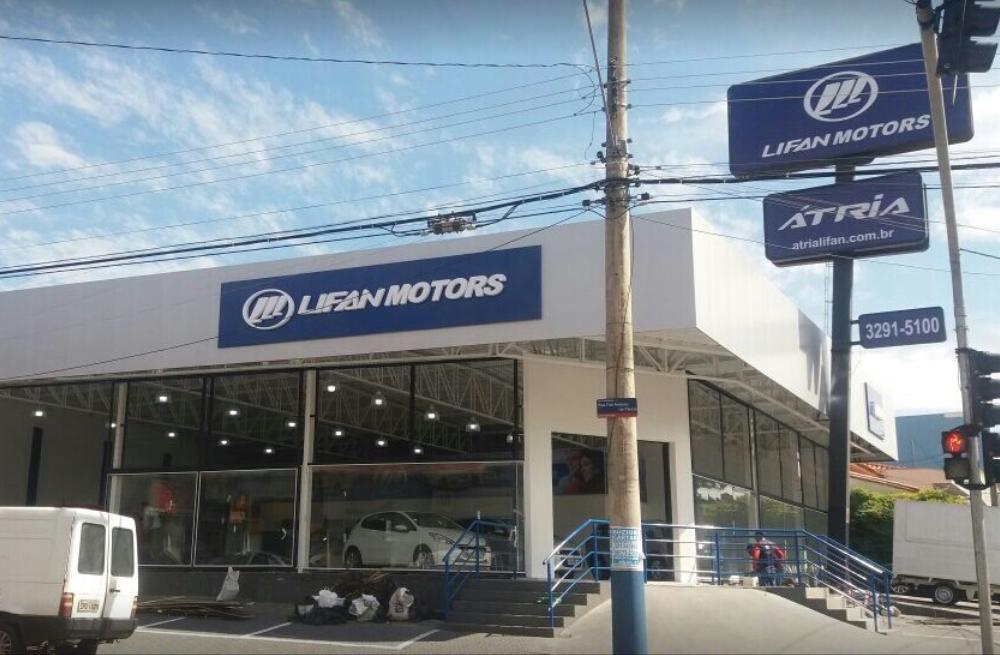 Fachada Atria Veículos  3 - Jd Guanabara